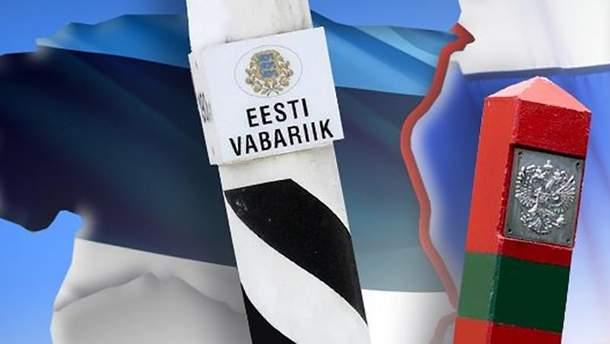 Естонія відправила російських консулів