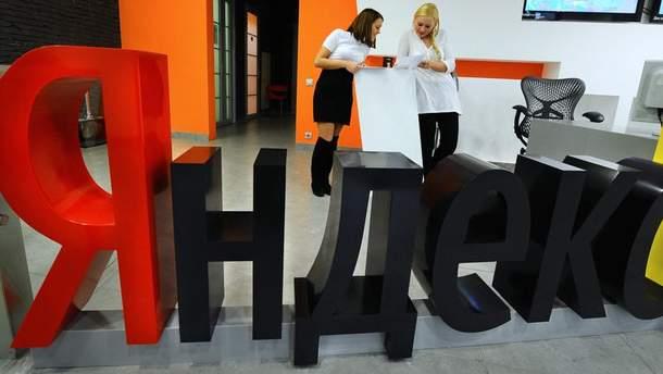 """""""Яндекс.Україна"""" офіційно припиняє свою фіндіяльність"""
