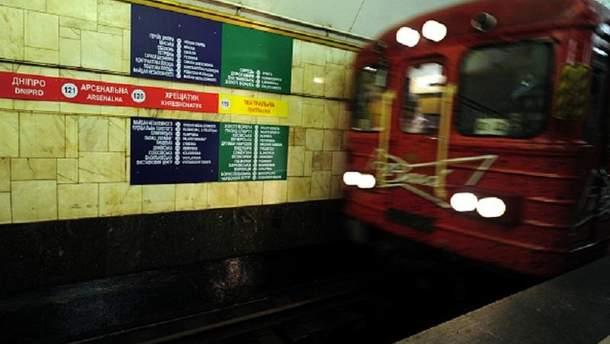 У київському метро загинула людина