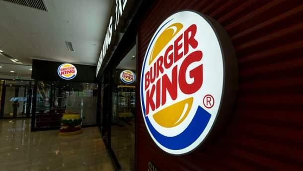 Burger King со скандалом выходят на рынок Бельгии