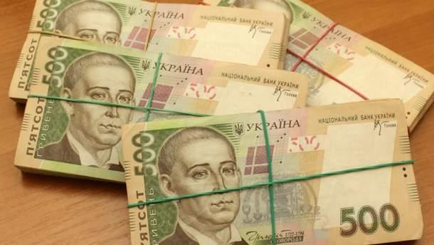 500 гривен уже скоро не будут