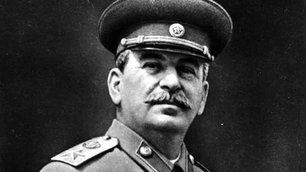Для чого ГПУ висунула підозру Сталіну?