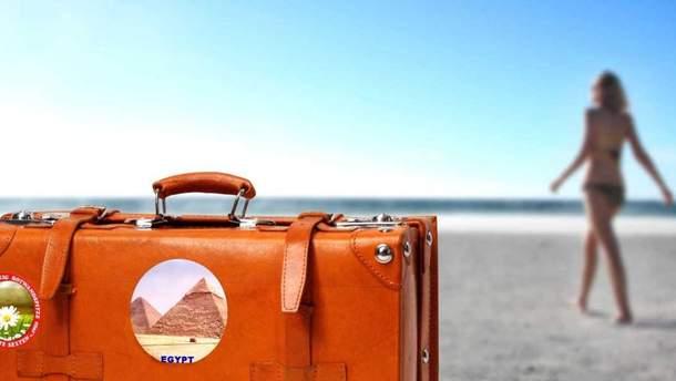 Пакуем чемодан правильно!