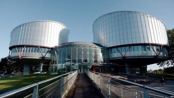 Європейський суд з прав людини оштрафував Росію за фальсифікації на виборах