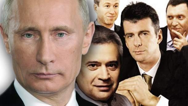 Российские чиновники