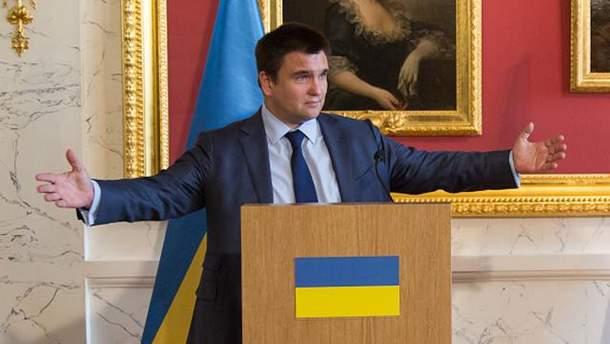 Клімкін затролив Путіна, назвавши Пушкіна українцем