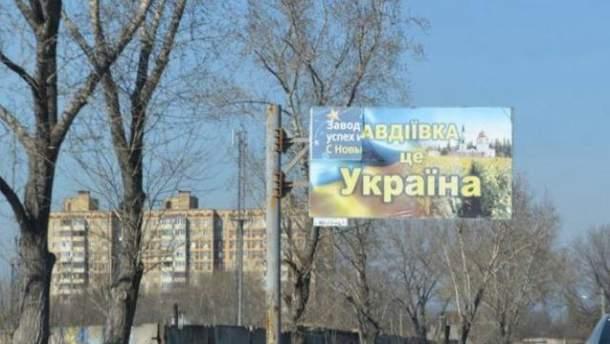 Террористы обстреляли Авдеевку