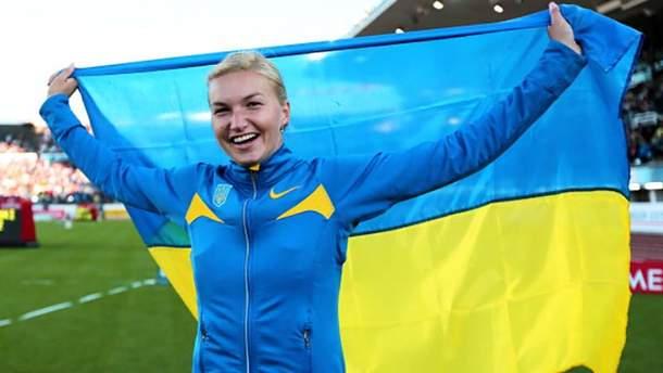 Віра Ребрик свого часу тішилась під українським прапором