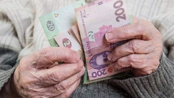 В Україні – одна з найнижчих пенсій на пострадянському просторі
