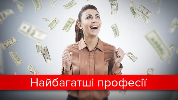 Средняя зарплата в Украине 2017