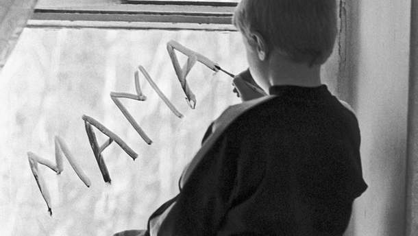 День защиты детей 2017 в Украине