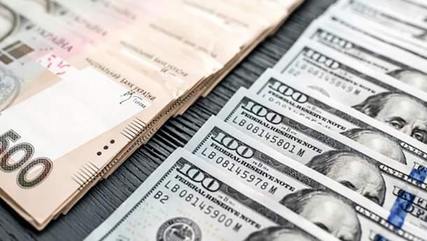Курс валют НБУ на 2 июня
