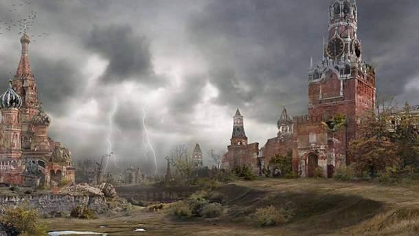 Вскоре от России останется только так называемое