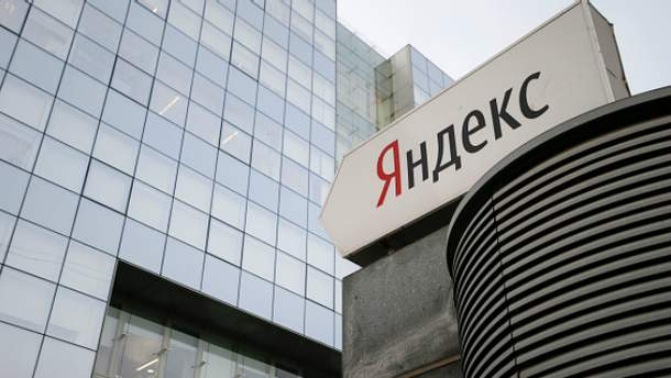 """СБУ провела обшуки в офісах """"Яндекс"""" в Україні"""