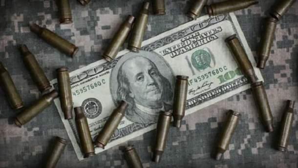 Экономически война обходится Украине в немалую сумму