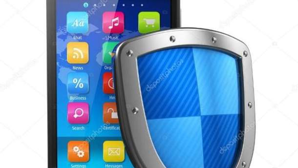Потурбуйтесь про безпеку свого телефону