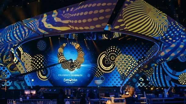 Євробачення-2017 в Києві