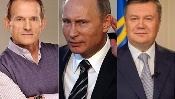 Україна узгоджувала всі важливі призначення з Росією