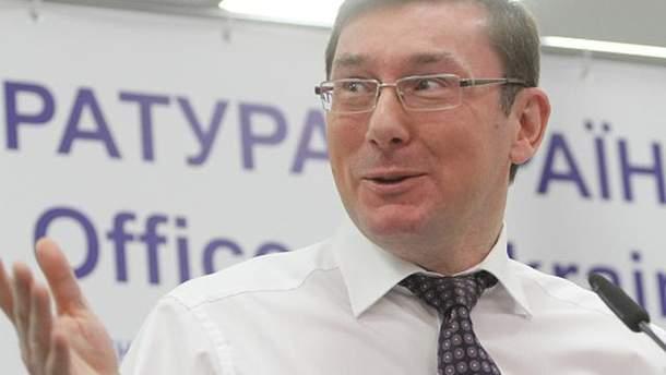 Луценко більше не призначає прокурорів самотужки