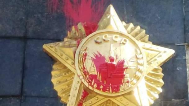 Во Львове облили краской советский памятник