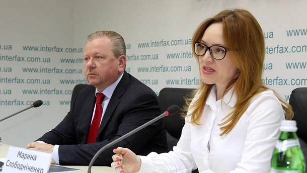 Марина Слободниченко
