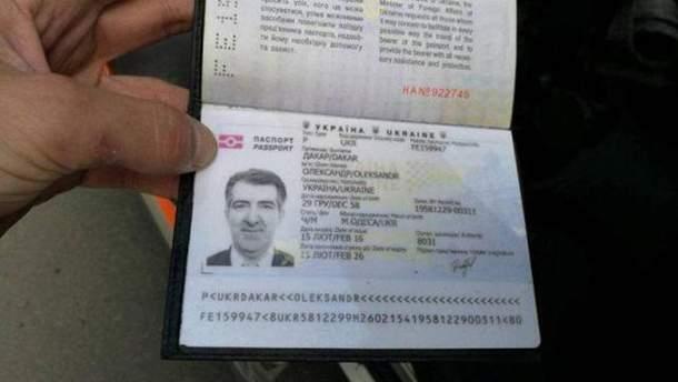 У киллера оказался украинский паспорт на имя Александра Дакара