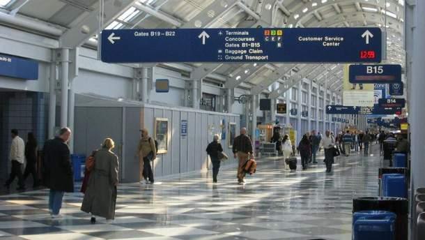 Міжнародний аеропорт