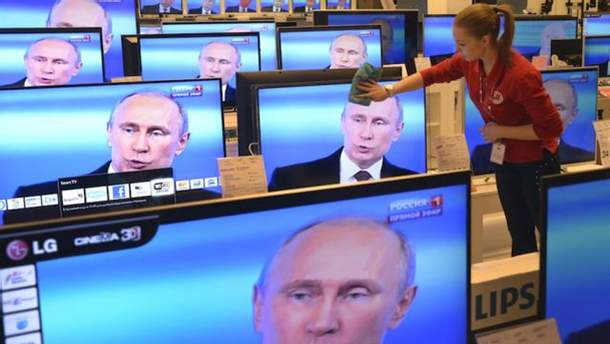 Бюджет Росії на пропаганду становить понад 1 мільярд доларів