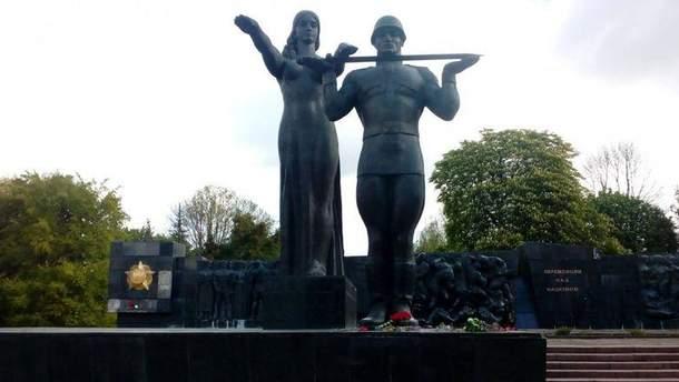 Монумент Слави у Львові