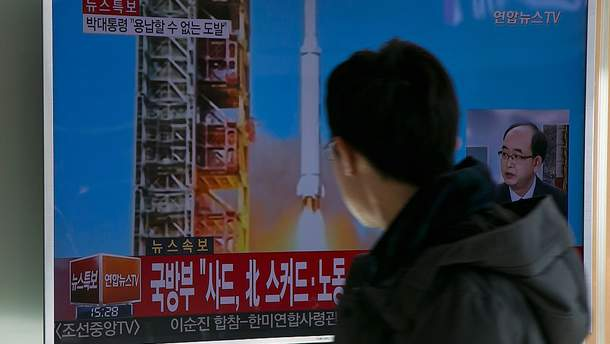 Северная Корея пугает мир
