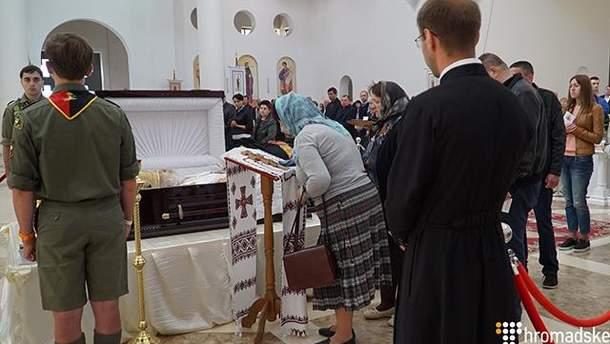 У Києві відбувається прощання з главою УГКЦ Любомиром Гузаром