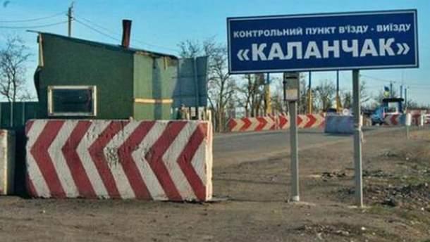 """На """"Каланчаку"""" прикордонники затримали чоловіка зі шпигунським пристроєм"""