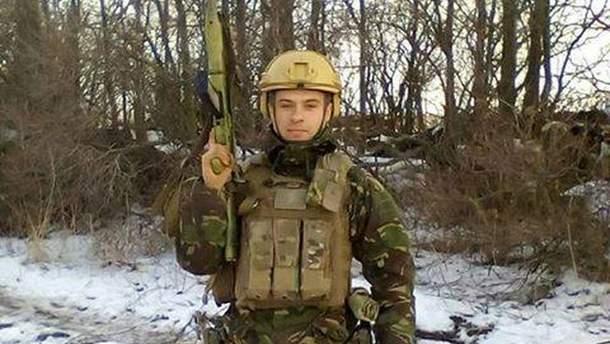 3 июня в зоне АТО погиб украинский военнослужащий Кобец Михаил