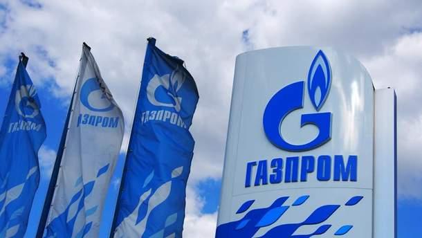 Украина соскочила с российской газовой иглы