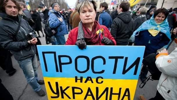 Росіяни бачать в Україні ворогів. Але не всі