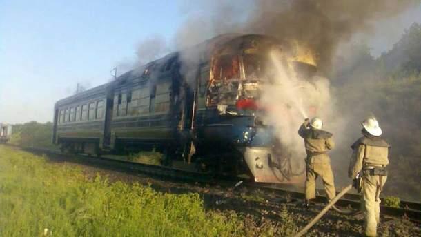 Потяг з пасажирами загорівся на Вінничині