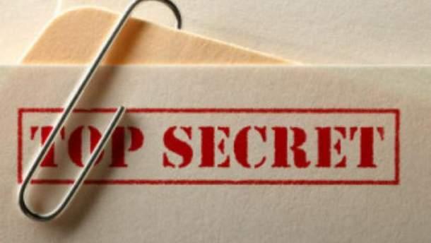 Секретную информацию передали в СМИ