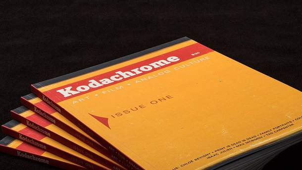 Kodak випустили журнал про фотографію