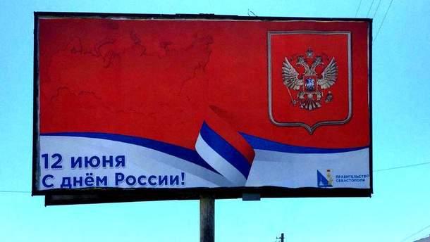 Конфуз самопроголошеної влади Криму
