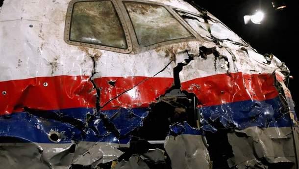 Рештки MH-17