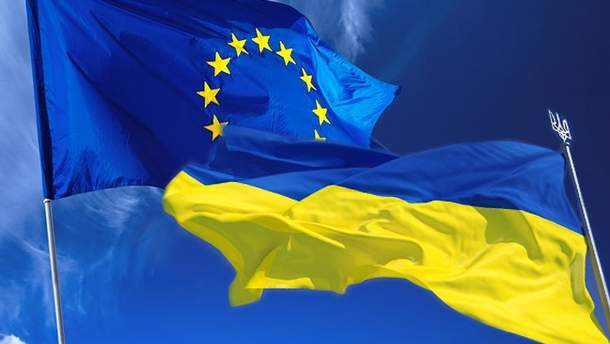 ЄС підтримує Україну