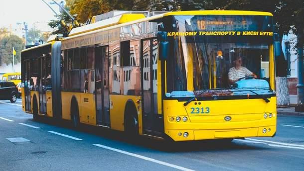 Тролейбус компанії