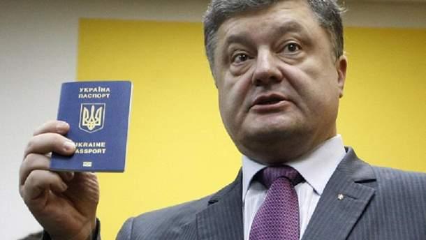 Петро Порошенко підрахував безвізові країни для України у 2017 році
