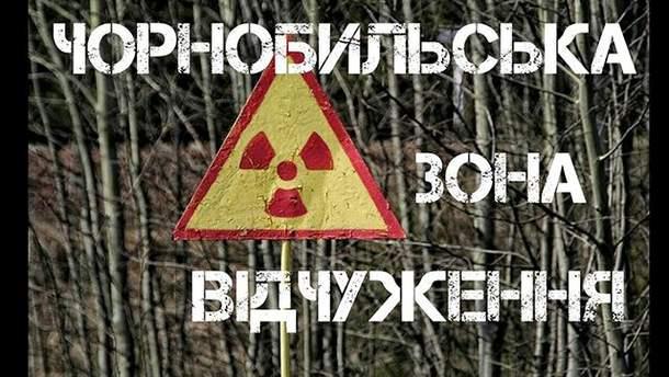 Хостел в Чорнобыле
