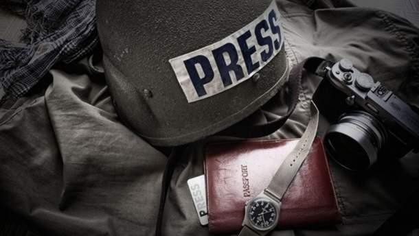 День журналіста в зоні АТО