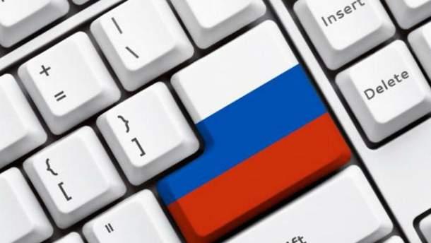 США звинувачують Росію в фальсифікації інформації в Катарі