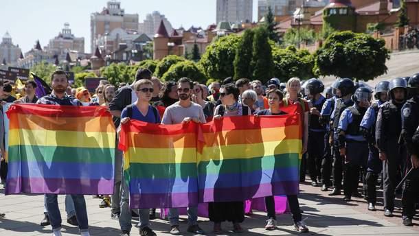 Марш Равенства-2016