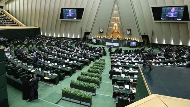 Парламент Ирана