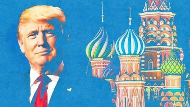 Трамп просив втрутитись в розслідування про причетність Росії