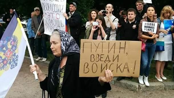 Ввести российские войска в Украину призвали и в СБУ